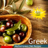 Mediterranean Diet Recipes : Greek Cookbook